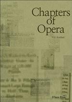 <세계의 철학> Chapters of Opera