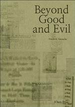 <세계의 철학> Beyond Good and Evil