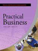Practical Business 사내 실무 영어