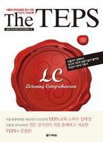 The TEPS LC