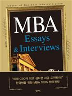 MBA ESSAYS INTERVIEWS