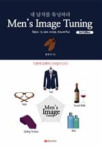 Men's Image Tuning 3rd Edition