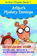 Arthur Chapter Book 1 - Arthur's Mystery Envelope