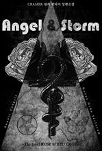 ANGEL&STORM S01E03