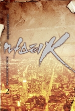 마스터 K  2