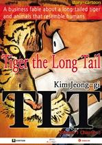 Tiger the Long Tail #1-3 (TLT Story-Cartoon Book)