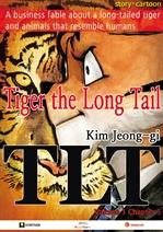 Tiger the Long Tail #1-5 (TLT Story-Cartoon Book)