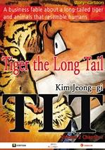 Tiger the Long Tail #2-2 (TLT Story-Cartoon Book)
