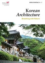 도서 이미지 - Korean Architecture - Breathing with Nature