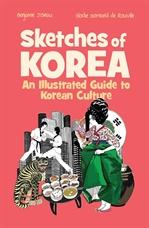 도서 이미지 - Sketches of Korea: An Illustrated Guide to Korean Culture