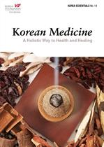 도서 이미지 - Korean Medicine