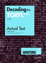 Decoding the TOEFL iBT Actual Test WRITING 2