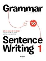 Grammar to Sentence Writing 1
