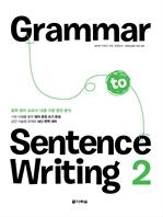 Grammar to Sentence Writing 2
