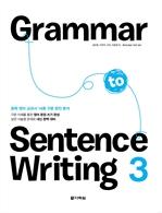 Grammar to Sentence Writing 3