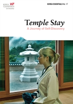 도서 이미지 - Temple Stay