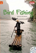 Bird Fishing