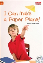 I Can Make a Paper Plane!