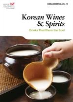 도서 이미지 - Korean Wines & Spirits