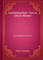 Everlasting Pearl - One of China's Women