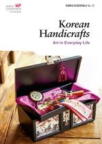 도서 이미지 - Korean Handicrafts