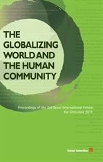 도서 이미지 - The Globalizing World and the Human Community