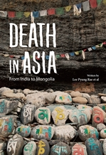 도서 이미지 - Death in Asia: From India to Mongolia