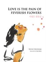 도서 이미지 - Love is the Pain of Feverish Flowers