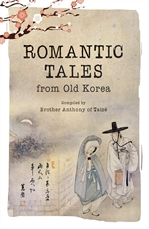 도서 이미지 - Romantic Tales from Old Korea