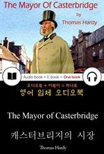 캐스터브리지의 시장 (The Mayor of Casterbridge) 들으면서 읽는 영어 명작 200