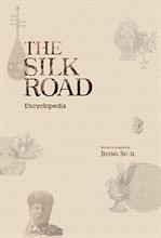 도서 이미지 - The Silk Road Encyclopedia