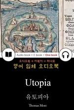 유토피아 (Utopia) 들으면서 읽는 영어 명작 564