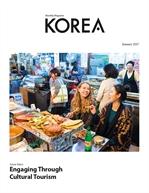 도서 이미지 - KOREA Magazine January 2017