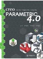 Creo parametric 4.0