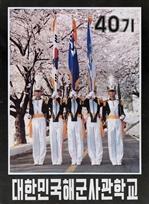 統海 40期生, 1986