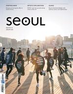 도서 이미지 - SEOUL Magazine(서울매거진) January 2018