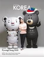 도서 이미지 - KOREA Magazine January 2018