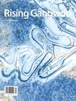 도서 이미지 - Rising Gangwon Volume 66