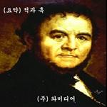 [오디오북] [요약] 적과 흑