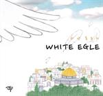 하얀 독수리