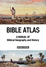 도서 이미지 - Bible Atlas