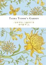 도서 이미지 - 타샤의 정원