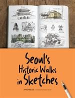 도서 이미지 - Seoul's Historic Walks in Sketches