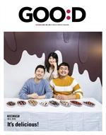 LG Display 사보 〈GOO:D〉 2018년 11월호 v.238