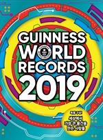 기네스 세계기록 2019