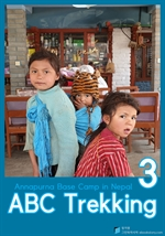 네팔 안나푸르나 ABC 트레킹 (3)
