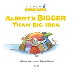 [오디오북] Albert's Bigger Than Big Idea