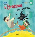 [오디오북] It Stretches and Shrinks
