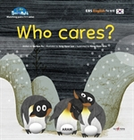 [오디오북] Who cares?
