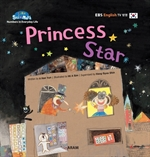 [오디오북] Princess Star